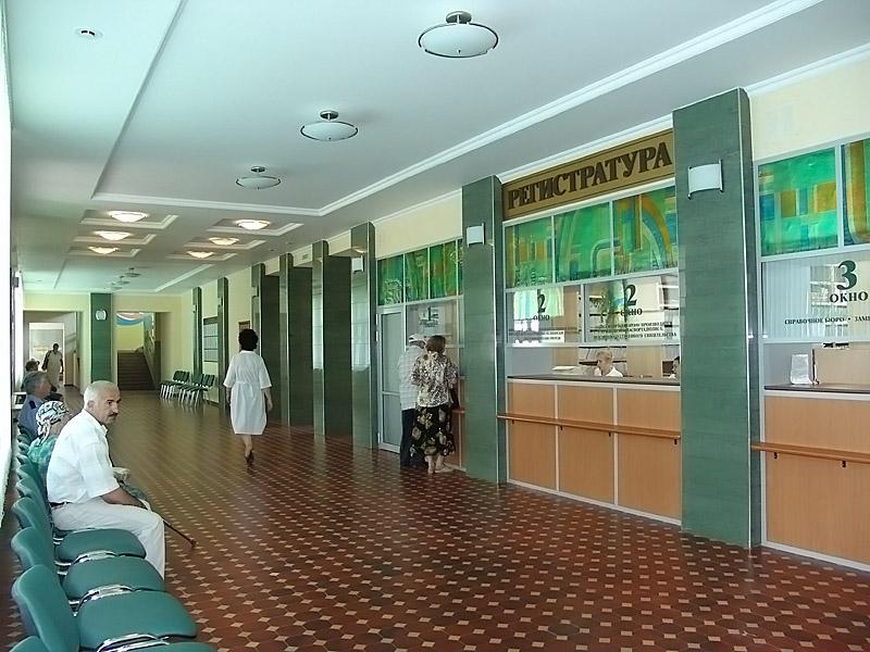 Поликлиника ржд - a6f1