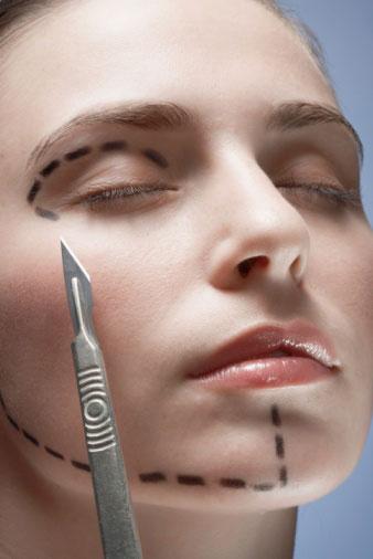 Пластическая хирургия цены тульская область москва пластическая хирургия клиники 44